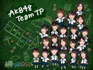 AKB48 Team TP再推新单曲「绿」发音难倒日本团员