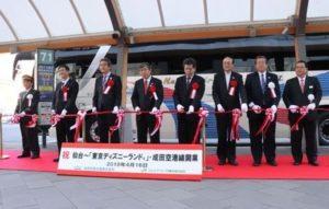 仙台与成田机场开通经停迪士尼的巴士 一日一往返
