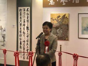 """""""意・艺・诣-中日书画写真交流展""""在东京开幕,各路大家以画会友"""