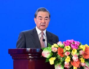 王毅出席中日青少年交流促进年开幕式