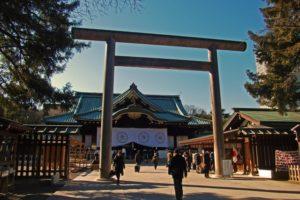 快讯:日本跨党派议联参拜靖国神社