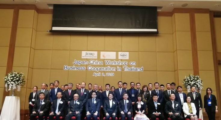 中日第三方市场合作研讨会在泰国曼谷举行