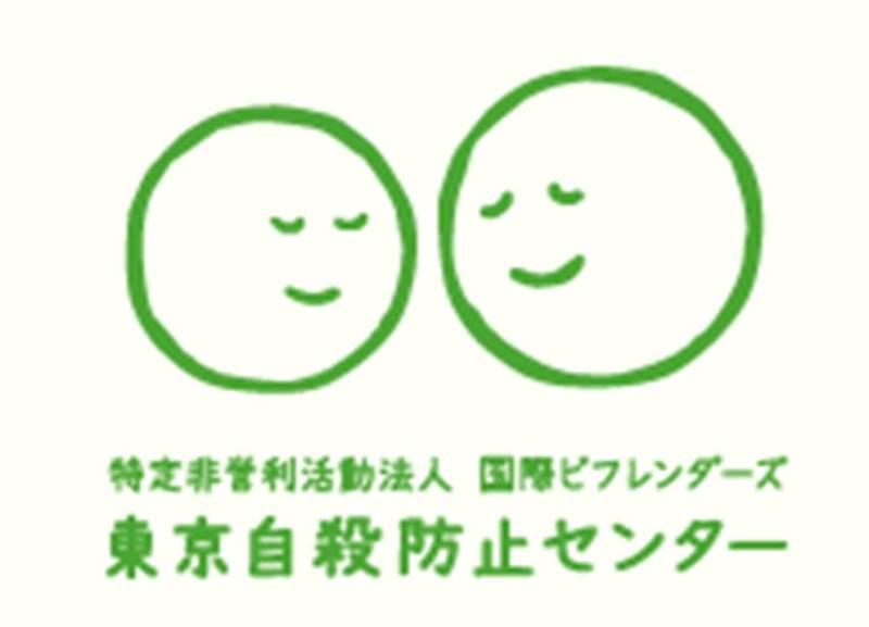 自我压抑国度日本倾听大幅降低自杀人数