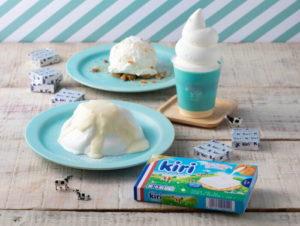 鲜奶油专卖店「Milk」×「Kiri®」一起陷入奶类制品的天堂
