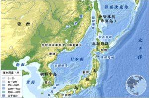 """国际机构就""""日本海""""名称举行非正式磋商"""
