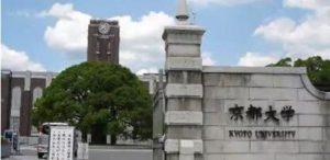 京都大学未认可针对731部队军医论文调查的异议