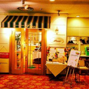 第一inn池袋 Restaurant Pino