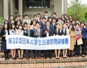 日本大学生访华研修团参访静宜大学增进友好关系