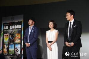 """第九届北京国际电影节""""日本电影周""""开启 6部日本影片带来新的感动"""