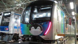 西武铁道×正能量企鹅彩绘列车