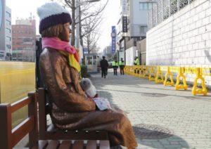 韩市民团体等就暂设劳工像达成协议 日方表示反对