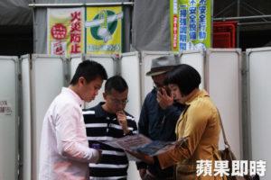 东京炒房两样情中国热、台湾冷