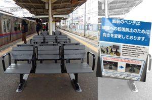 超暖心!月台座椅转向竟为保护酒醉乘客!