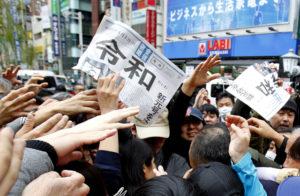 7成日人喜欢新年号「令和」竟被中国注册酒类商标