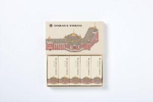 TORAYA东京车站丸之内站舍限定包装「夜の梅」羊羹