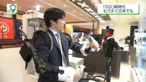日本迎接5G时代飙速零时差商机无限