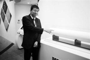 日本水处理先进技术一瞥