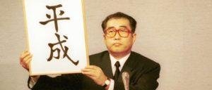 """日本""""平成""""时代:提高消费税对中小企业的影响最大"""