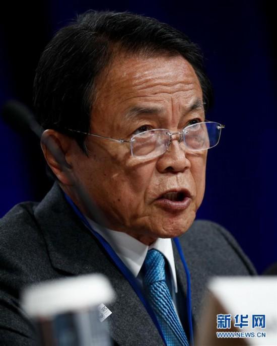 日本财务大臣呼吁警惕可能升级的贸易紧张局势