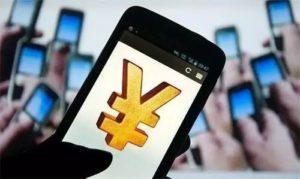 日本700家金融机构10月启动智能手机结算服务