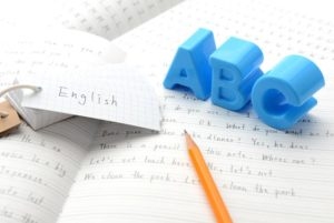 日本初高中生的英语能力仅有4成达到政府预定目标