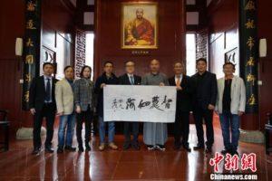 日本驻广州总领事赴闽寻访日中友好史迹地