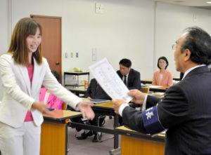 一名33岁、有三个孩子的妈妈当选日本莲田市议员