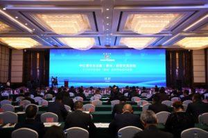 中日青年企业家经贸交流活动在贵州举行
