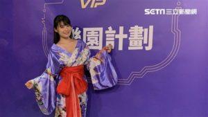 日本超「凶」女优来台「最爱台湾」