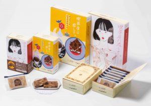 银座葡萄树× Hanako杂志合作的甜点品牌带你「恋上吃茶店。」