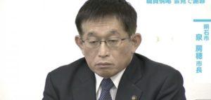 平成最后统一地方选举暴怒市长连任受关注