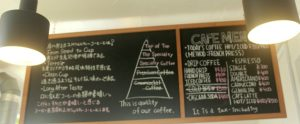 「Beans Store」:不只喝咖啡,还能学一手冲泡技巧的温馨咖啡店!