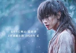 最终章 《浪客剑心》续作确认2020年上映