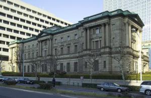 快讯:日本央行决定维持大规模货币宽松