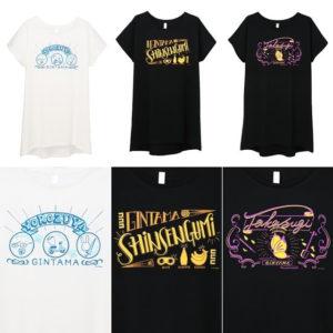 《银魂》与ACOS新款联动T恤公布