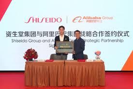 日媒:资生堂与阿里巴巴合作 面向中国市场共同开发新产品