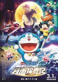 不愧是国民动漫!日本电影周末动员榜公开