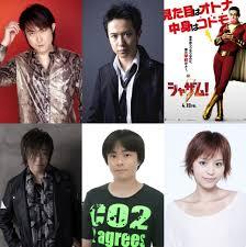 《雷霆沙赞!》日文吹替版公布新预告和声优名单