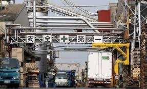日本3月份工矿业生产指数环比下降0.9%