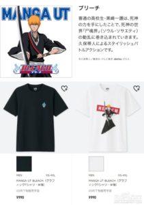 优衣库推出多款热门漫画主题T恤 仅售60元