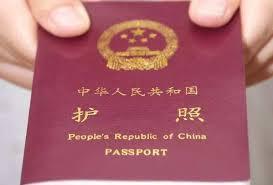 日本去年面向中国人签证发放量增加20% 连续5年创新高