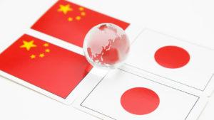 日本将派6名阁僚出席日中经济高层对话