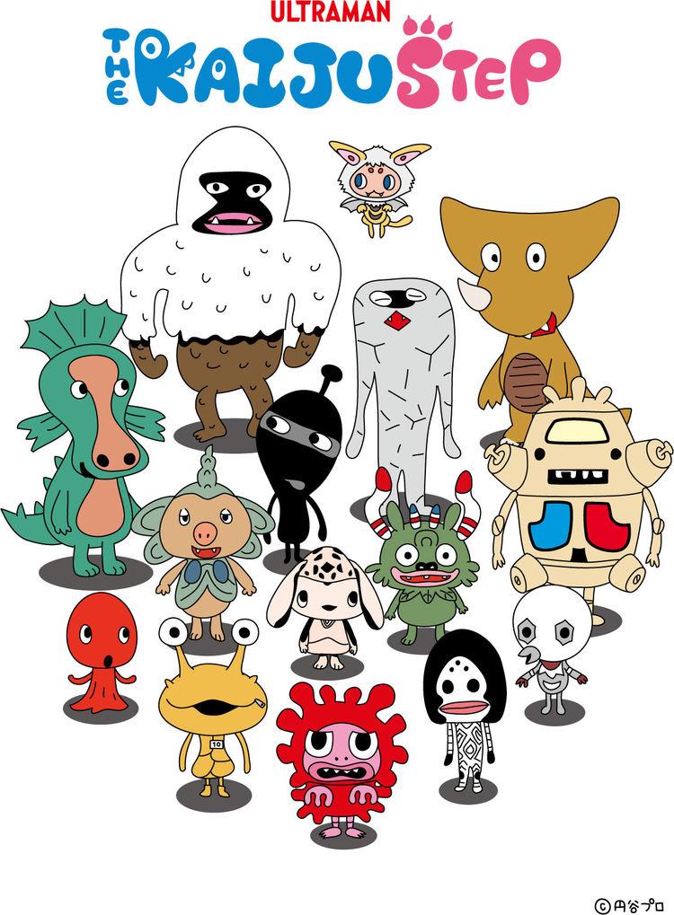 舍不得打的小怪兽 《KAIJU STEP》电视动画化决定