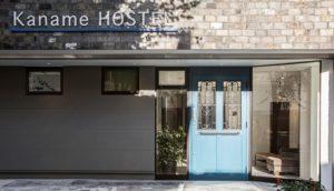 KANAME HOSTEL──设计旅馆旗下的背包客栈!