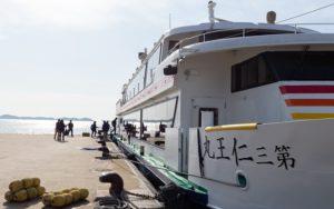 东北宫城必去人气景点!搭「松岛观光游览船」观光松岛湾,美景一览无遗!