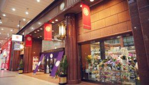 大型百货商场:松山三越