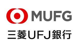 三菱UFJ银行获准参与中国央行公开市场操作