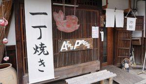 距离奈良近铁车站771公尺!奈良町的こたろう鲷鱼烧(200日币)