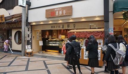 距离奈良近铁车站104公尺!东向通商店街中的万胜堂三笠烧(620日币)