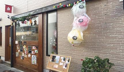 距离奈良近铁车站457公尺!饼饭殿中心街巷内美食Pamba pipi(600日币)
